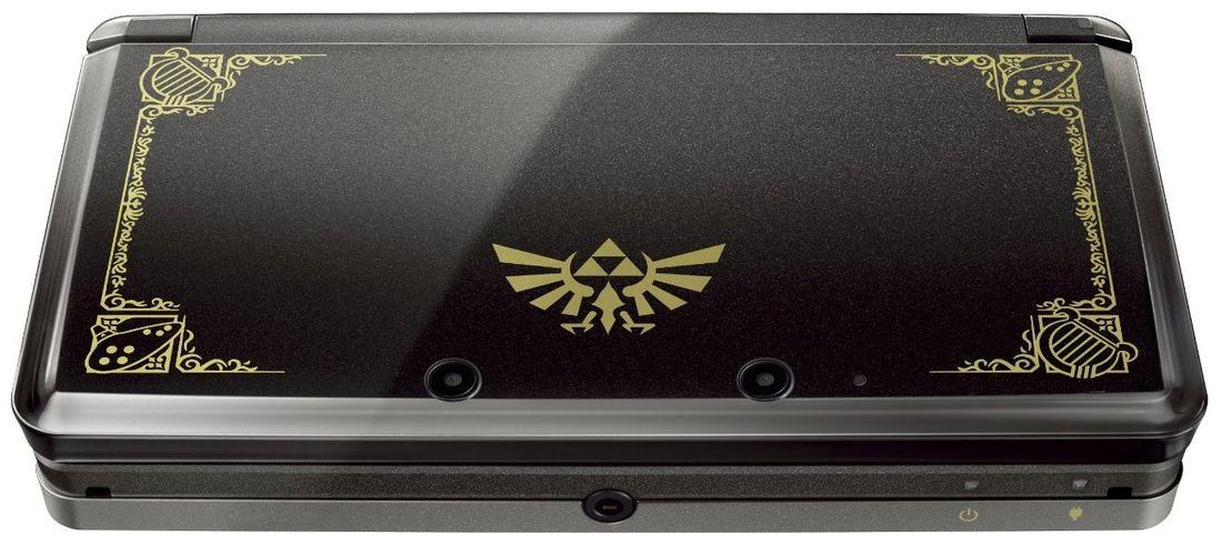 Image result for Zelda 3DS