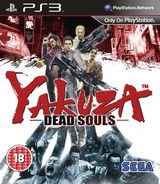Photography of Yakuza: Dead Souls