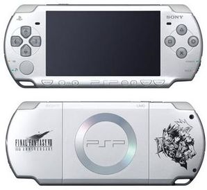 Silver Final Fantasy PSP Console (Inc Crisis Core Software)