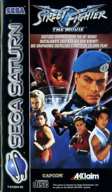 Streetfighter:The Movie