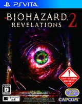 Resident Evil Revelations 2 (Asia Import - English Text)